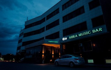 Kega Music Bar