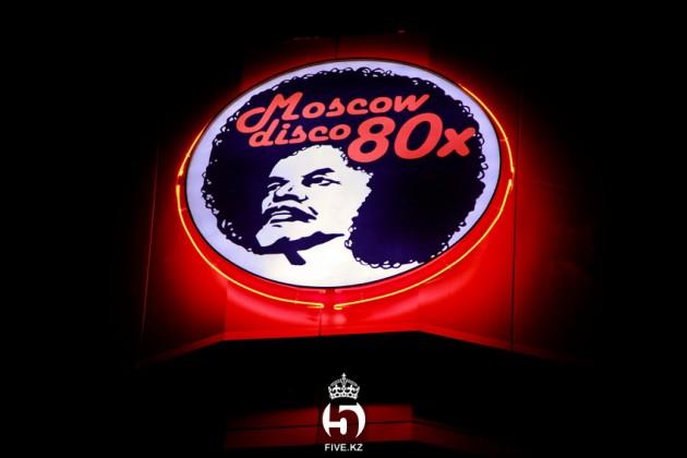 клуб дискотека 80 х москва