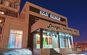 Lounge & Karaoke Bar San Remo