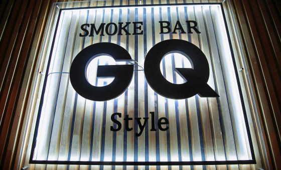 GQ Smoke Bar